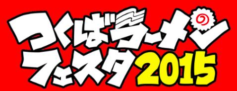 スクリーンショット 2015-09-10 11.38.40