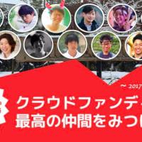 スクリーンショット 2017-12-06 11.47.52