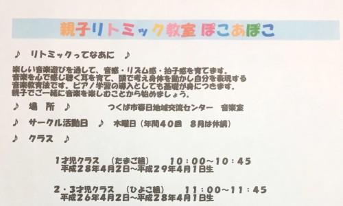 F4018FE8-B234-4C36-A867-FA10289BA804