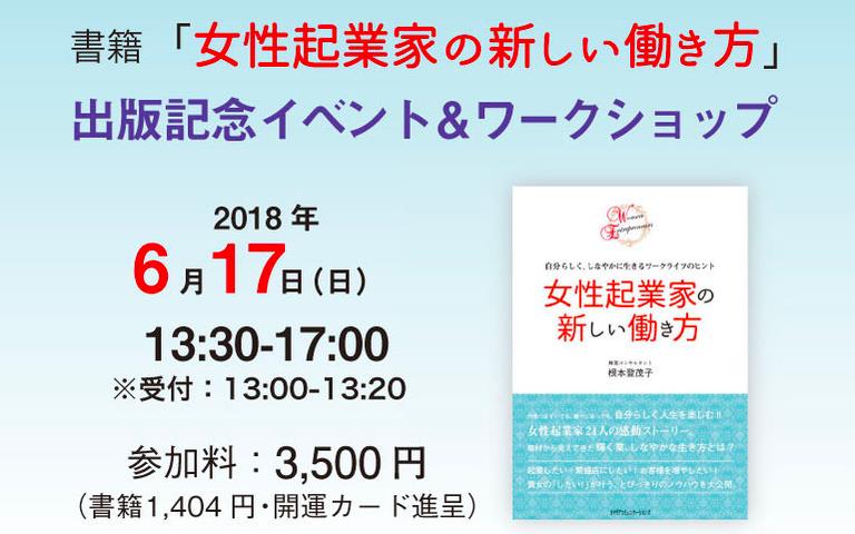 スクリーンショット 2018-05-18 13.52.06