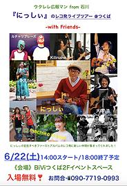 スクリーンショット 2019-05-13 9_02_13