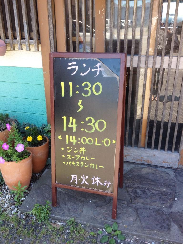 写真 2014-06-14 11 43 15