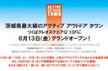 スクリーンショット 2014-06-03 11.33.47