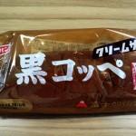 コッペパン50円!