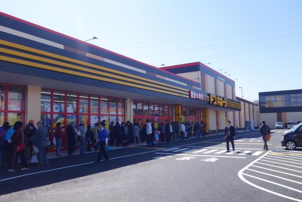 MEGAドンキホーテ つくば店 オープン