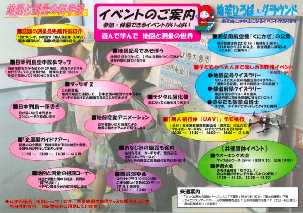 スクリーンショット 2014-05-22 10.53.44