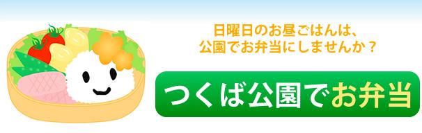 スクリーンショット 2014-09-22 12.37.05