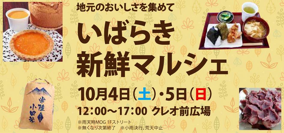 スクリーンショット 2014-10-01 10.51.16