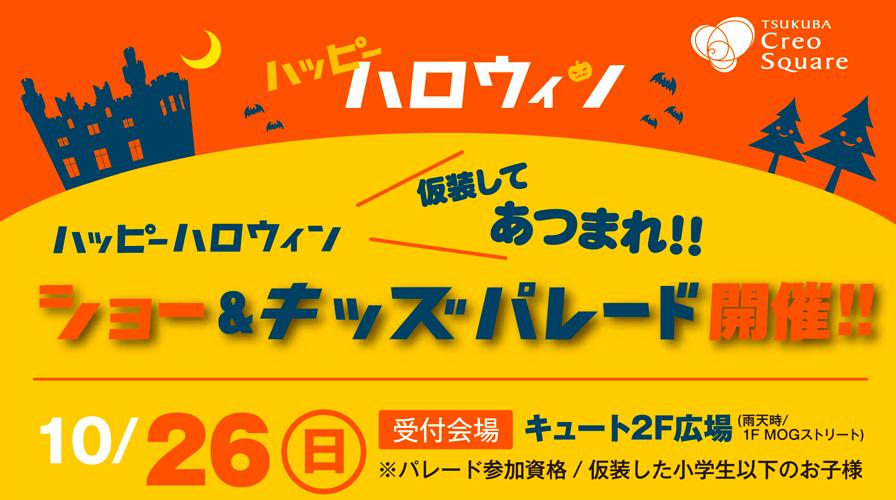 スクリーンショット 2014-10-10 11.55.05
