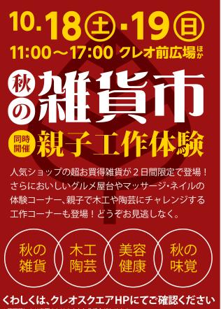 スクリーンショット 2014-10-10 13.08.31