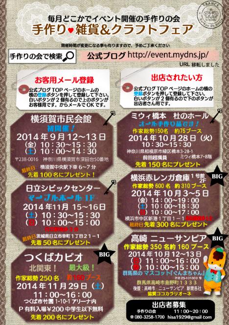スクリーンショット 2014-10-29 12.53.33