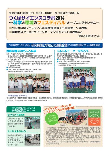 スクリーンショット 2014-11-05 13.26.06