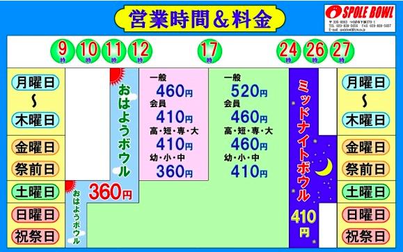 スクリーンショット 2015-06-19 13.50.58