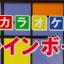 スクリーンショット 2015-11-17 13.32.37