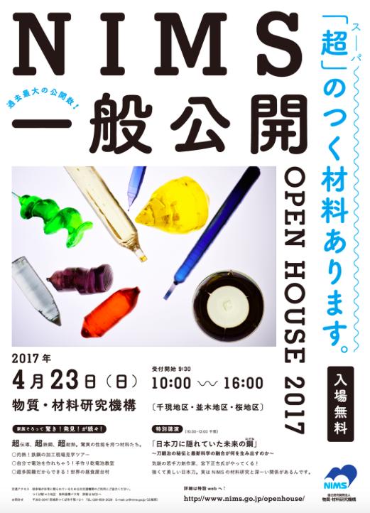 スクリーンショット 2017-05-02 11.14.47