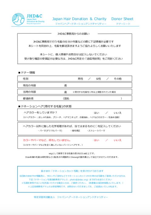 スクリーンショット 2020-01-31 15.01.52